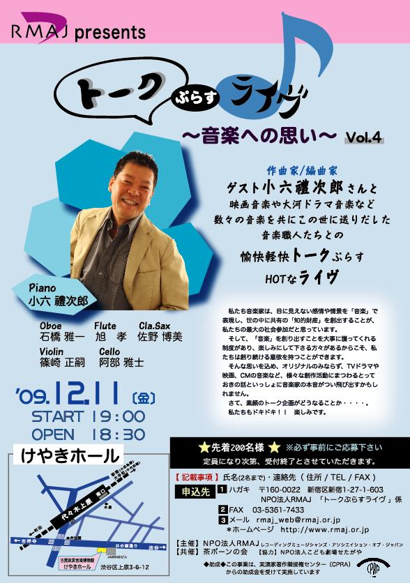 talk-live-04-01