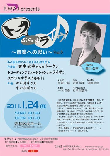 talk-live-06-01