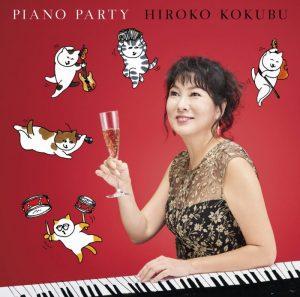 PianoParty_JK-e1576291098841-300x297