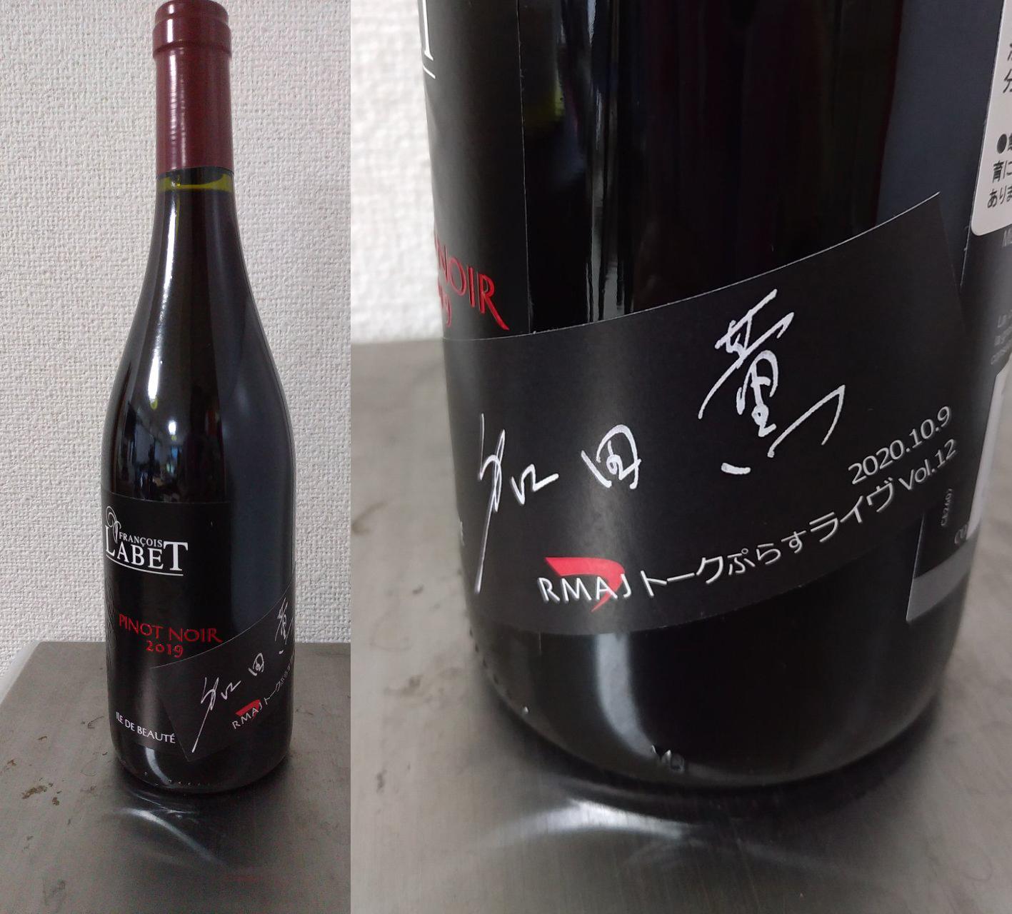 ワイン&ラベル